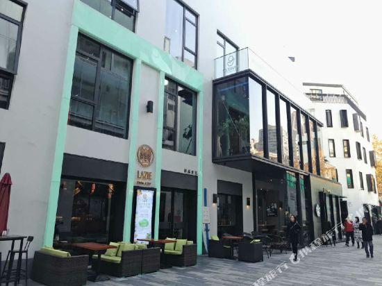 上海奕鄰66酒店(Ten66 Serviced Residences Supercity by Ariva)周邊圖片