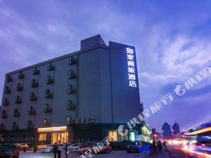 如家商旅酒店(上海陸家嘴浦東大道店)