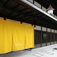 京都四條新町恩特爾蓋特酒店酒店預訂