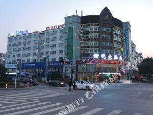 衢州衢悅大酒店