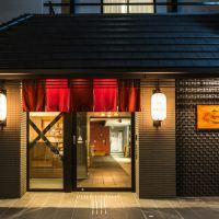 京都四條河原町格利茲青年旅舍酒店預訂