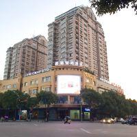 義烏君湖智尚酒店酒店預訂
