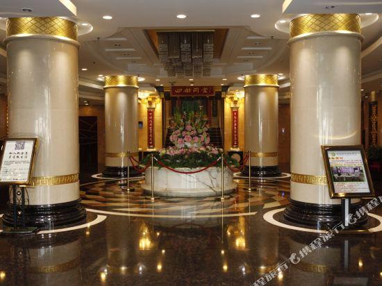 北京金色夏日商務酒店(Golden Sun Commercial Hotel)公共區域