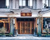 久棲·烏鎮樸禪酒店