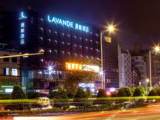 Lavande Hotels (Guangzhou Baiyun Avenue North Metro Station)