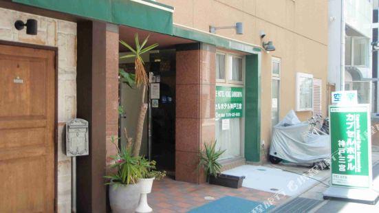 Capsule Hotel Kobe Sannomiya (Male Only)