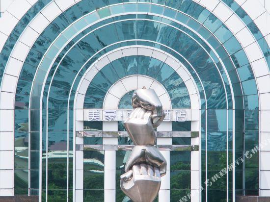 美豪麗致酒店(深圳福田會展中心店)(Mehood Lestie Hotel (Shenzhen Futian Convention and Exhibition Center))外觀