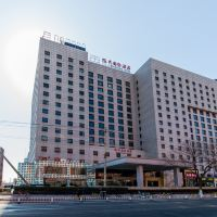 北京駿馬國際酒店酒店預訂