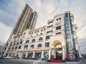 台山禾酒店