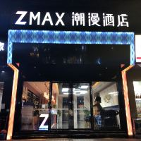 ZMAX潮漫酒店(廣州三元里地鐵站店)酒店預訂