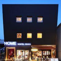 大阪家庭旅館酒店預訂