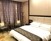 保山久雅商務酒店