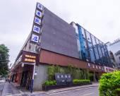Q加· 桂林賽凱酒店(象山公園店)