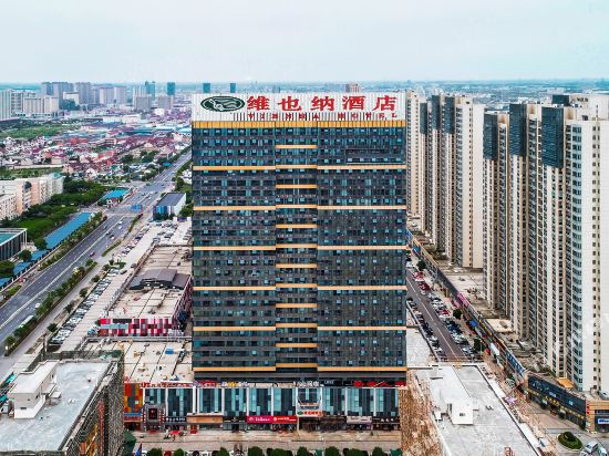 Vienna Hotel (Suzhou Shengze International Trade Center)