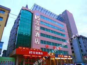 V5連鎖酒店(通遼店)