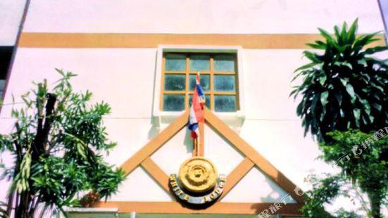 White Lodge Bangkok
