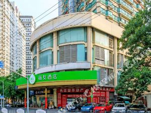 海友酒店(上海南外灘店)