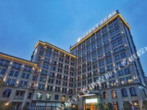 Q加·寧波漢賓酒店