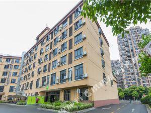 上海斯維登服務公寓(樂乎城市工業園上海大學)
