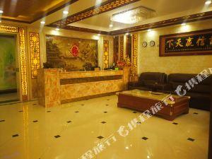五台山馨緣賓館