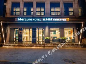 上海豫園美居酒店