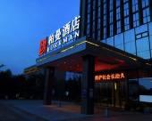 柏曼酒店(重慶北站店)