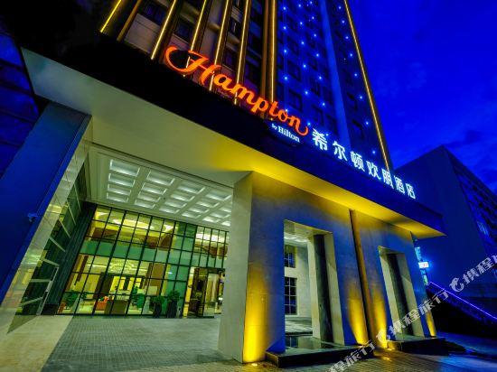 深圳阪田希爾頓歡朋酒店(Hampton by Hilton Shenzhen Bantian)外觀