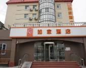 如家酒店(天津王頂堤店)