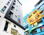 吉隆坡美蘭精品酒店