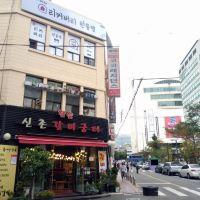 首爾新村Coco公寓酒店預訂