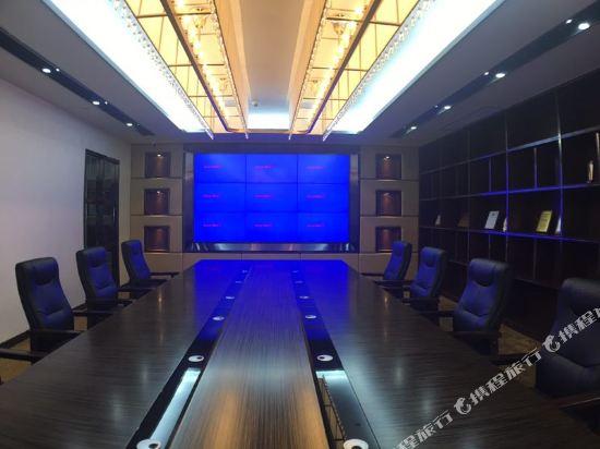 中濠精緻酒店(西鄉大道店)(Bbhol Elegant Hotel (Xixiang Avenue))會議室