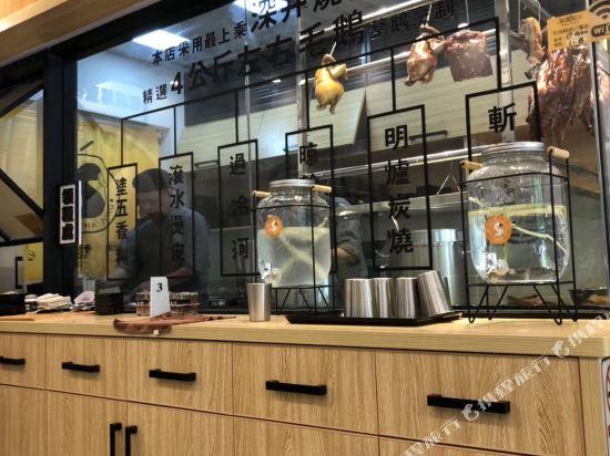 斯維登服務公寓(廣州琶洲國際會展門店)(Sweetome Vacation Rentals (Guangzhou Pazhou International Convention and Exhibition Center))餐廳