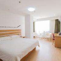 莫泰168(北京火車站東便門店)酒店預訂