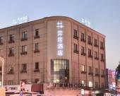 上海弈居酒店(原豪辰商務酒店)