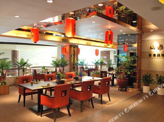 中山國際酒店(Zhongshan International Hotel)日式餐廳