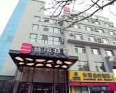 宜尚酒店(長春硅谷大街店)