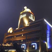 埃斯波酒店(情趣酒店)酒店預訂