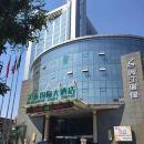 石家莊美東國際大酒店