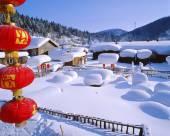 五常龍江雪谷高升客棧