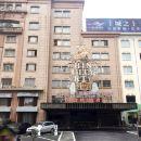 張家港國貿精品酒店(原國貿快捷酒店)