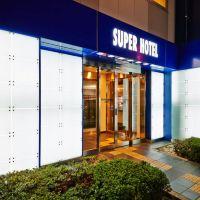 池袋西口超級酒店酒店預訂