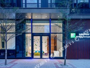 香港九龍CBD2智選假日酒店(Holiday Inn Express Hong Kong Kowloon CBD2)