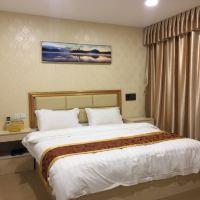 珠海爵泰商務公寓酒店預訂