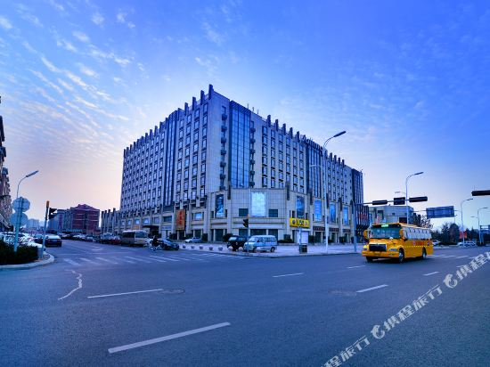Kontte Holiday Apartment Hotel (Qingdao Airport)