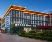 昇悅酒店(深圳西鄉店)
