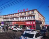 貝殼酒店(伊寧解放西路店)