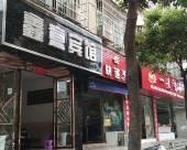 瑞昌鑫意賓館