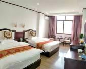 保山鑫賢酒店