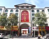 寶丰新世紀大酒店