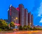 寧鄉神龍大酒店